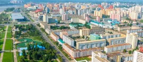 Voyage en Corée du nord